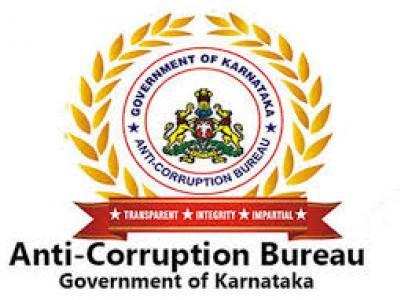 کمٹہ سب رجسٹراردفتر میں انٹی کرپشن بیورو کا چھاپہ؛  رشوت لینے کے الزام میں آفسر گرفتار