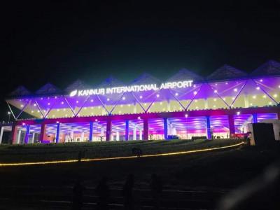 پڑوسی ریاست کیرالہ کے کنّور میں انٹرنیشنل ائرپورٹ کا شاندار افتتاح؛  کیرالہ واحد ریاست جہاں ہیں چار انٹرنیشنل ائرپورٹ