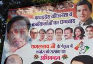 نتائج سے پہلے ہی بھوپال میں لگے کمل ناتھ کی حکومت کے پوسٹر، بی جے پی لیڈرنے کہا،شکست ہوگئی تووزیراعلیٰ اکیلے ذمہ دارہوں گے