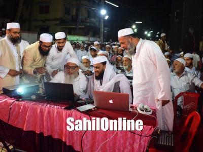 فکرو خبراب نوائطی زبان میں بھی دستیاب؛ بھٹکل جماعت المسلمین قاضی کی دعا کے ساتھ ہوا خوبصورت اجراء