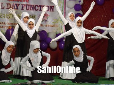 Annual day celebrated in Zia Public English School, Kandlur