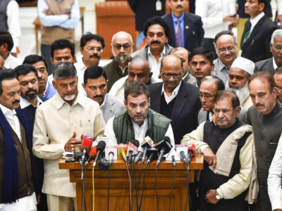 Oppn parties agree that assault on institutions like RBI must be stopped: Rahul