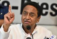 مدھیہ پردیش:کمل ناتھ وزیر اعلیٰ کا حلف17 دسمبر کو لیں گے