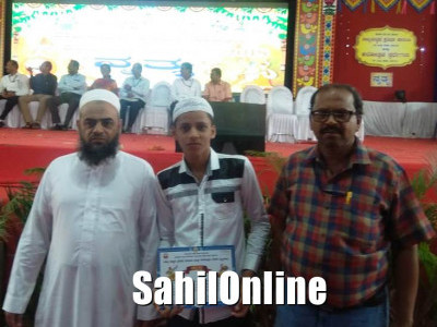 Bhatkal lad awarded runner-up in state-level Pratibha Karanji in Mysuru