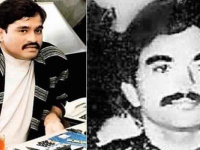 دبئی: پکڑا گیا چھوٹا شکیل کا بھائی،ہندوستان حراست کی کوشش میں