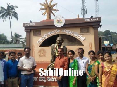 ಗಾಂಧೀಜಿಯವರ 150ನೇ ಜನ್ಮ ವರ್ಷಾಚರಣೆ; ಸ್ತಬ್ದ ಚಿತ್ರ ವಾಹನ ಜಾಥಾ