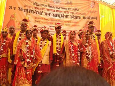 بریلی: ایک ساتھ 58 ہندو، مسلم اور سکھ لڑکیوں کی شادی