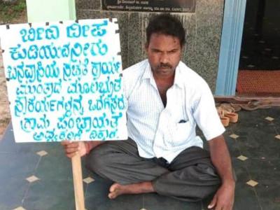 بنواسی گرام پنچایت کے خلاف پنچایت ممبر کا احتجاج :پانی ، صفائی اور سڑک لائٹ کی مانگ