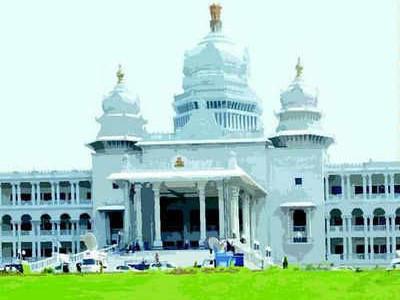 کرناٹکا لیجسلیچر اجلاس کے تئیں حکمران اتحاد کے اراکین کی عدم دلچسپی