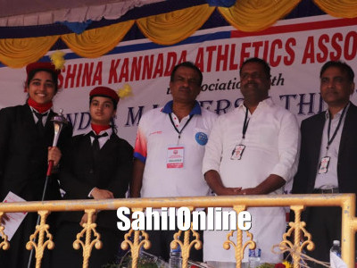 Dakshina Kannada Junior Athletics Meet 2018 begins