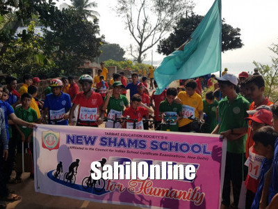 New Shams School of Bhatkal Organises 'Race For Humanity'