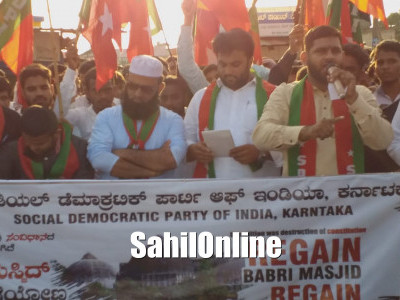 Sirsi: Massive protest by SDPI demanding reconstruction of Babri Masjid