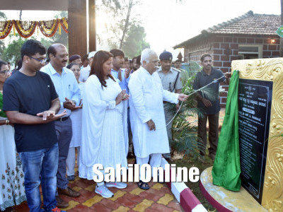Tree park inaugurated by District in charge minister RV Deshpande in Karwar
