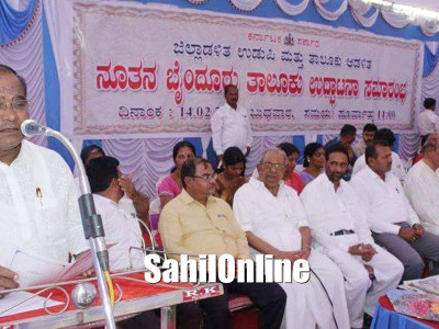 Revenue Minister Kagodu Thimmappa inaugurates Byndoor as a new taluk in Udupi district