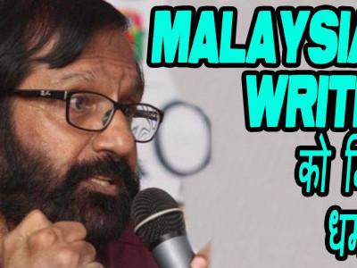 ملیالم ادیب کے پی رام ننی نے ساہیتہ اکیڈمی ایوارڈ کی رقم جنید کے اہل خانہ کی نذر کی
