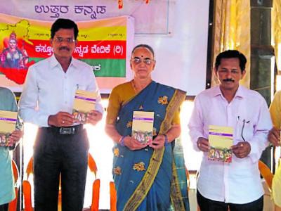 Writers need command over language: T M Jagadish