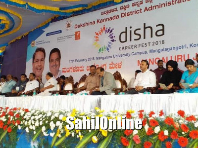 Inauguration of 'Disha Career Fest-2018' held at Mangaluru University campus in Mangaluru
