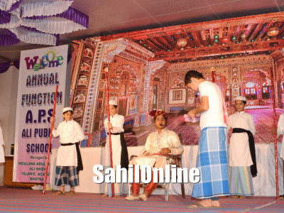 Annual day celebrated at Ali Public School, Bhatkal