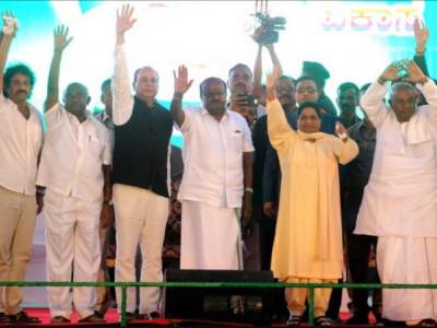 بنگلور میں جے ڈی ایس کا شاندار اجلاس؛ مایاوتی کی شرکت؛ کہا مودی حکومت اب آخری سانس لے رہی ہے؛ کمارسوامی نے جاری کی 126 اُمیدواروں کی پہلی فہرست