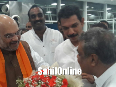 BJP national president Amit Shah arrives in Mangalore and left for Subrahmanya