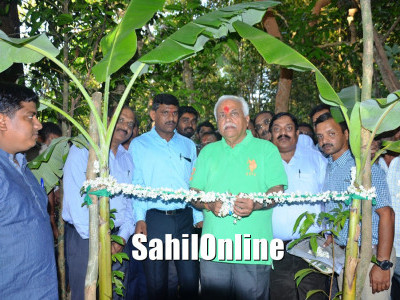 Uttara Kannada: Country's first Canopy Walk inaugurated near caste rock in Joida