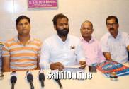 بھٹکل تحصیلدار دفتر رشوت خوری میں نمبر 1۔کرناٹکا سوابھیمانی سنگھا کا الزام