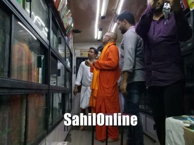 ಭಟ್ಕಳ: ಫೆ.24 ರವರೆಗೆ ಶಾಂತಿ ಸಾಹಿತ್ಯ ವಾಹಿನಿಯಿಂದ ಪುಸ್ತಕ ಮಾರಾಟ