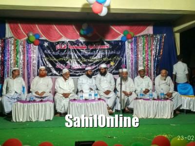 کمٹہ:فاروقی محلہ جماعت المسلمین کے سالانہ جلسے کا انعقاد: طلبا کابہترین ثقافتی پروگرام