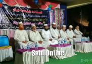Farooqui Mohalla Jamaat Ul Muslimeen conducts 'Salana Jalsa' in Kumta