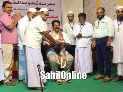Madrasa Tajweedul Quran organizes programme on the importance of education, Shirali
