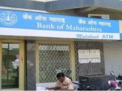 Bank of Maharashtra lodges FIR against four for loan default