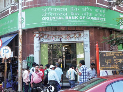 Another Nirav Modi? This time, Delhi jeweller defrauds Oriental Bank of Commerce of Rs 390 crore