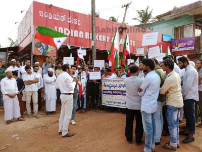پاپولر فرنٹ آف انڈیا پر جھارکھنڈ میں لگی  پابندی ؛ شیرور اور اُڈپی سمیت ملک بھر میں مذمت اور احتجاج کا سلسلہ شروع