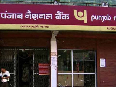 PNB Fraud: Banks for raising cover against fraud by staff
