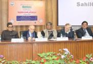 سرسید احمد خاں کے دو سو سالہ جشن ولادت کے موقع پرسہ روزہ بین الاقوامی سمینار''سرسید کی عصری معنویت'' ؛ مکمل رپورٹ