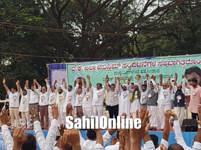 Condolence program on sad demises of Deepak and Abdul Basheer by Dakshina Kannada Muslim united forum held in Mangalore