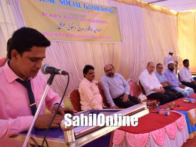 Annual Prize Distribution Ceremony of IAUHS and ABHS School Bhatkal held