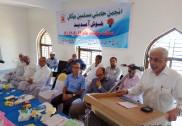 قومی تعلیمی ادارہ انجمن حامئی مسلمین بھٹکل کا سالانہ اجلاس؛ تعلیمی معیار کو مزید بہتر بنانے ممبران نے دلائی توجہ