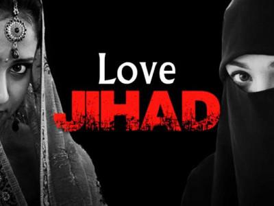 این آئی اے کااعتراف ،''لو''تو ہے لیکن جہاد نہیں کیرلا میں لو جہاد کے معاملوں میں جانچ بند