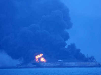 All 32 Iranian crew missing after tanker collision off China