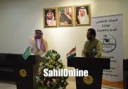 اب سو فیصد ڈیجیٹل حج؛  آن لائن اور ایپ کے ذریعے3.60 لاکھ درخواستیں موصول؛ سعودی میں مرکزی وزیر مختار عباس نقوی کا بیان