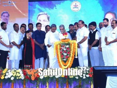 Udupi: CM Siddaramaiah to visit Kaup