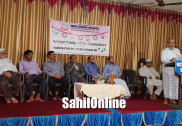Investiture ceremony at New Shams School, Bhatkal