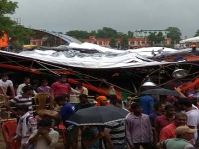 مغربی بنگال:وزیر اعظم مودی کی ریلی میں شامیانہ گرنے سے40افراد زخمی