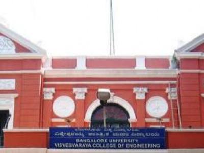 یونیورسٹی وشویشوریا کالج آف انجینئرنگ پچھلے 20؍ سالوں سے50؍ فیصدعملہ کی قلت کا شکار