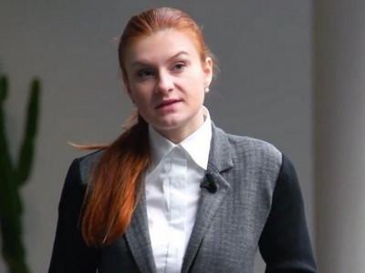 واشنگٹن میں روسی خاتون ایجنٹ گرفتار