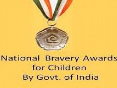 ಶೌರ್ಯ ಪ್ರಶಸ್ತಿಗಾಗಿ ಅರ್ಜಿ ಆಹ್ವಾನ