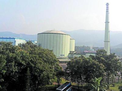 کاروار: کائیکا اٹامک پاور اسٹیشن نے مسلسل بجلی تیار کرنے کا ورلڈ ریکارڈ قائم کیا۔ وزیر اعظم مودی نے عملے کو دی مبارکباد