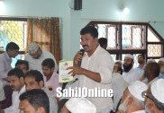 اقلیتی فلاح و بہبودی کے منصوبوں اور اسکیموں کے تعلق سے ذمہ داران کو آگاہ کرنےبھٹکل تنظیم میں منعقد ہوا اہم پروگرام