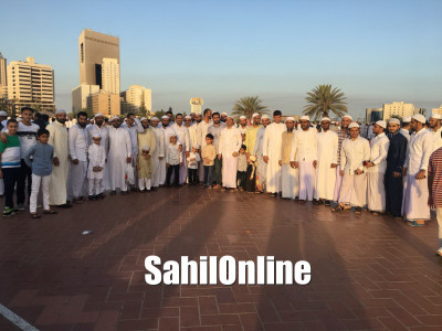 Bhatkali residents celebrating Eid Ul Fitr in Saudi Arabia